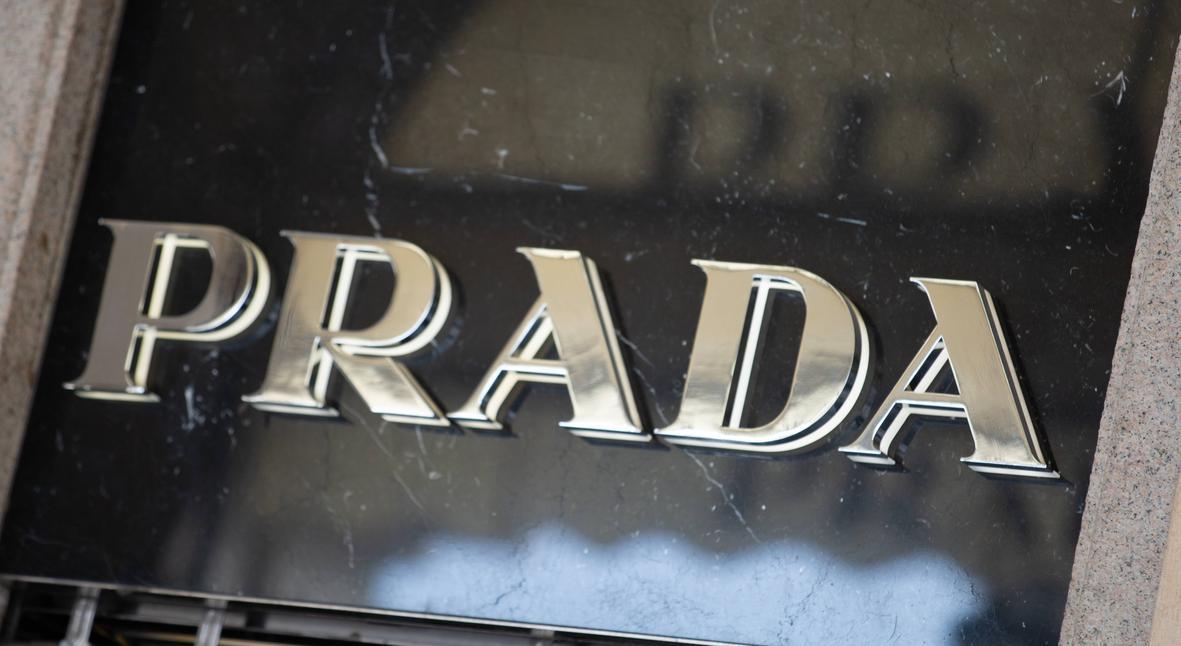 Salt: главное здесь, остальное по вкусу - Prada Group полностью откажется от меха животных