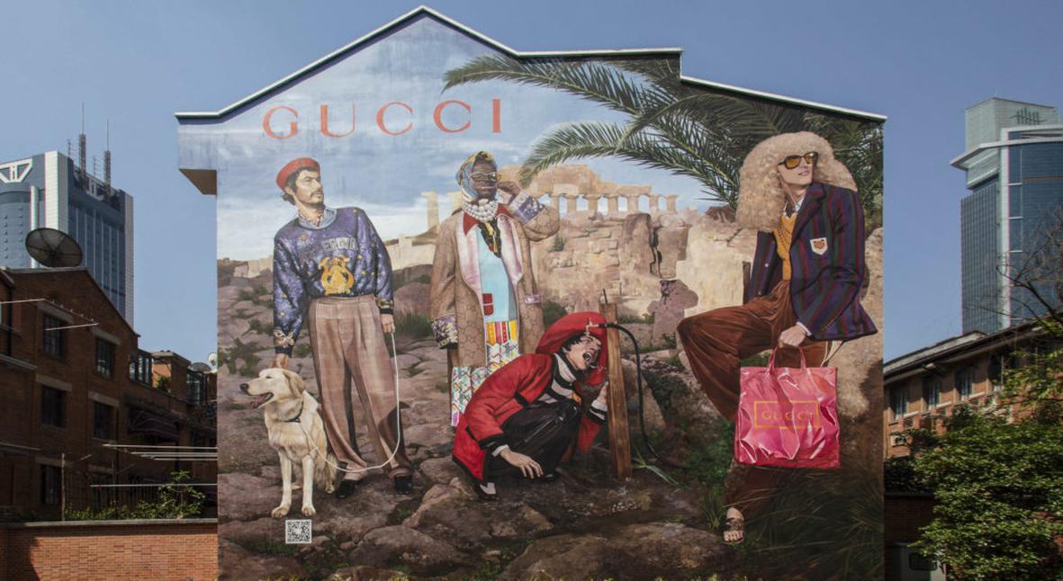 Salt: главное здесь, остальное по вкусу - Gucci расписал дома по всему миру в рамках рекламной кампании