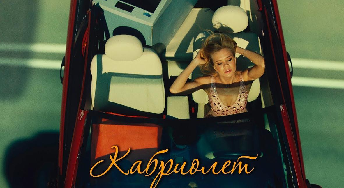 Salt: главное здесь, остальное по вкусу - Алла Михеева спешит на свадьбу к Шнурову в новом клипе «Ленинграда»