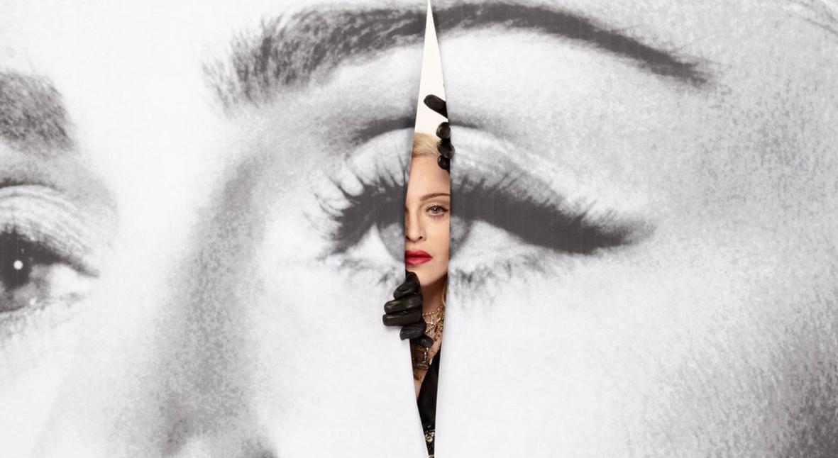 Salt: главное здесь, остальное по вкусу - «Я почувствовала себя изнасилованной»: Мадонна высказалась об интервью в NYT