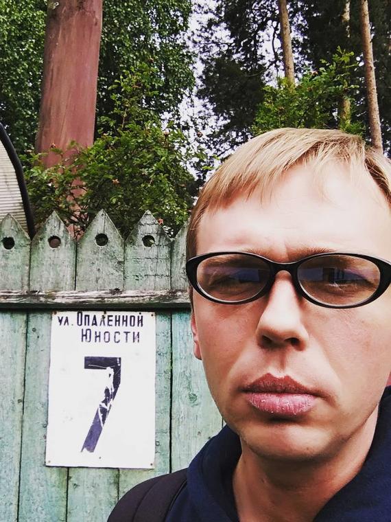 Salt: главное здесь, остальное по вкусу - Фальшивые диагнозы, ФСБ, реновация: расследования корреспондента «Медузы» Ивана Голунова