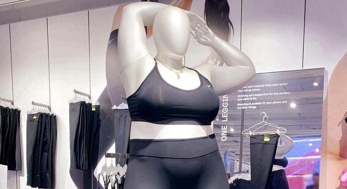 Salt: главное здесь, остальное по вкусу - В магазине Nike в Лондоне появились plus size манекены