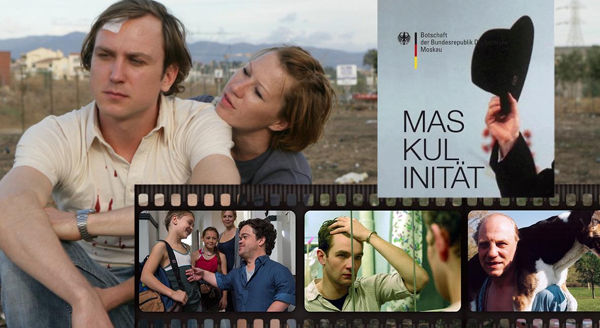 Salt: главное здесь, остальное по вкусу - Маскулинный детокс: 5 фильмов фестиваля Blick'19, которые подорвут стереотипы мужественности