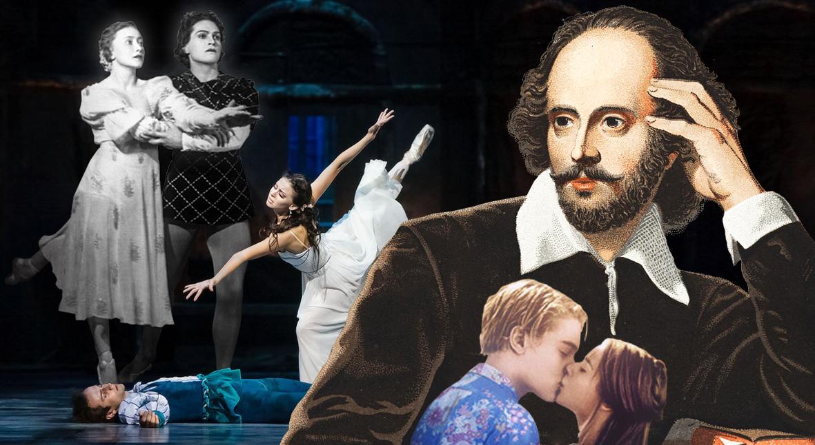 Salt: главное здесь, остальное по вкусу - Кому принадлежит авторство «Ромео и Джульетты», кто такая Юля Шляпникова и откуда взялся балкон: факты о самой печальной пьесе Шекспира