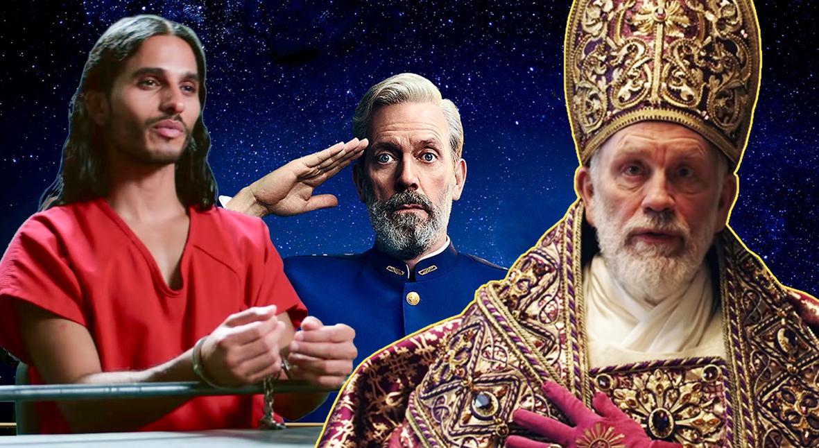 Salt: главное здесь, остальное по вкусу - «Мессия», «Новый Папа» и еще семь отличных новых сериалов