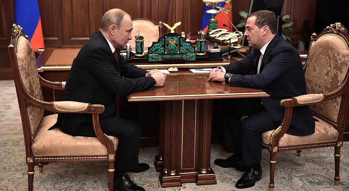 Salt: главное здесь, остальное по вкусу - Правительство России в полном составе подало в отставку