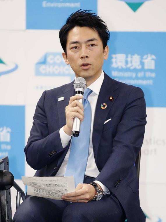 Salt: главное здесь, остальное по вкусу - В Японии министр-мужчина впервые возьмет отпуск по уходу за ребенком
