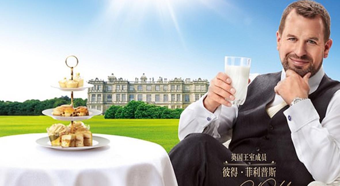 Salt: главное здесь, остальное по вкусу - Внук королевы Елизаветы II снялся в рекламе молока для китайского телевидения