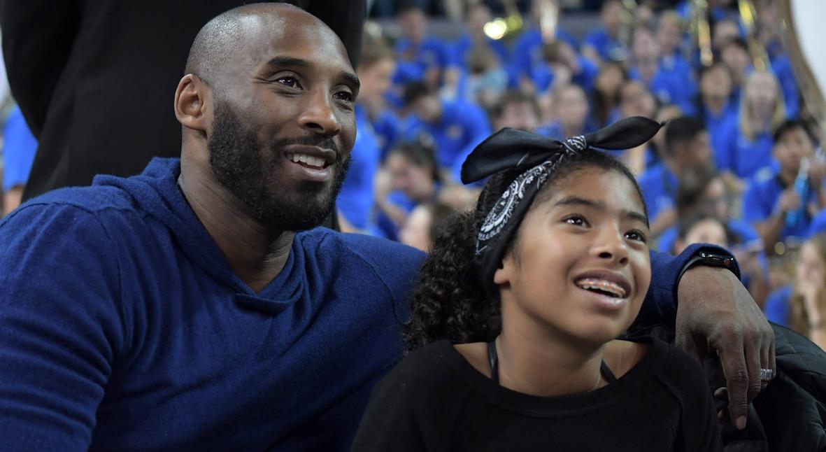 Salt: главное здесь, остальное по вкусу - Баскетболист Коби Брайант погиб в авиакатастрофе вместе с дочерью