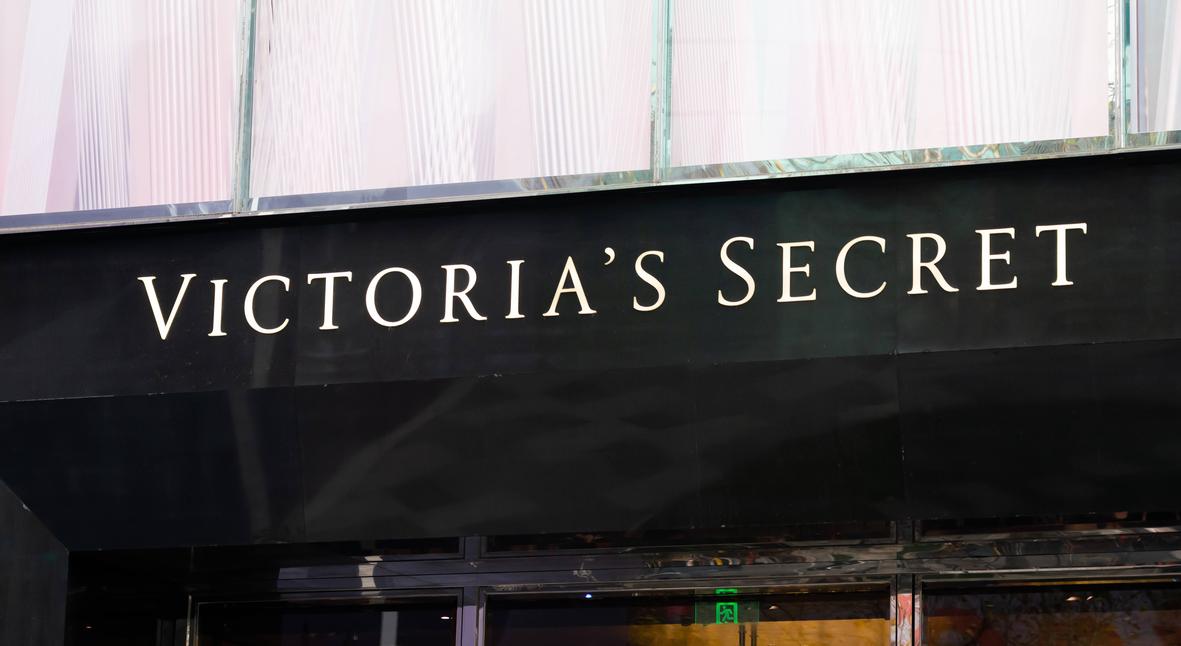 Salt: главное здесь, остальное по вкусу - Миллиардер Лесли Векснер начал переговоры о продаже бренда Victoria's Secret