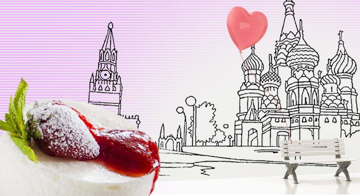 Salt: главное здесь, остальное по вкусу - Love is in the air: как отметить День всех влюбленных в Москве