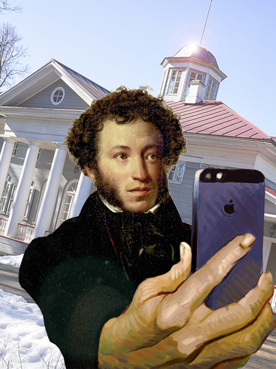 Salt: главное здесь, остальное по вкусу - Захарово, Ярополец и другие усадьбы Подмосковья, которые стоит посетить поклонникам Пушкина (и не только)