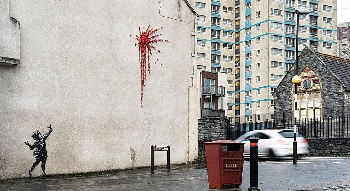 Salt: главное здесь, остальное по вкусу - В Бристоле появилось новое граффити Бэнкси ко Дню всех влюбленных