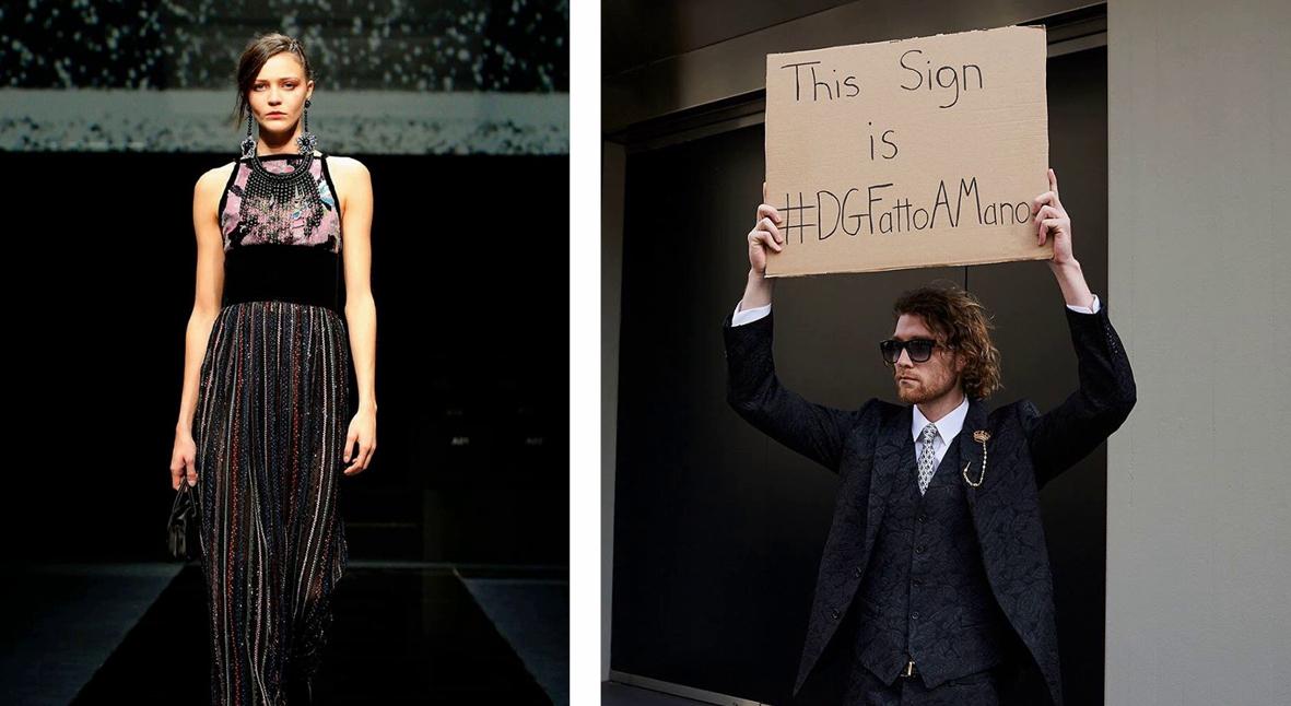 Salt: главное здесь, остальное по вкусу - Неделя моды в Милане завершилась показами Dolce & Gabbana и Armani