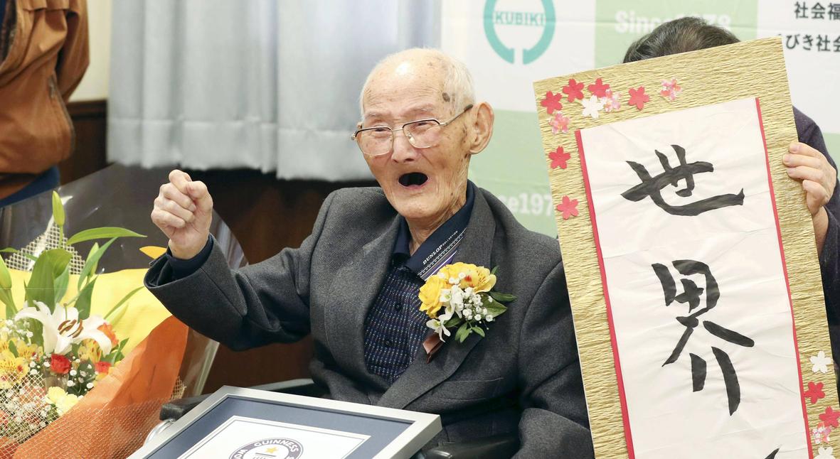 Salt: главное здесь, остальное по вкусу - В Японии скончался старейший мужчина на Земле