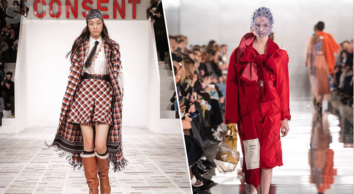 Salt: главное здесь, остальное по вкусу - Неделя моды в Париже: Dior в Саду Тюильри, латекс от Saint Laurent и маски на Maison Margiela