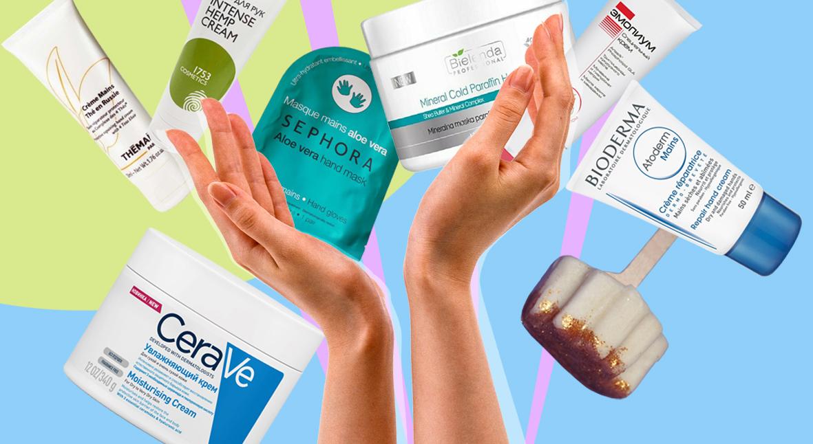 Salt: главное здесь, остальное по вкусу - Спасти кожу рук: 10 масок и кремов для восстановления