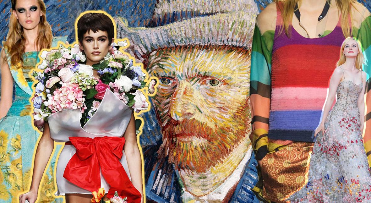 Salt: главное здесь, остальное по вкусу - Ван Гог на подиуме: как картины великого постимпрессиониста повлияли на модную индустрию