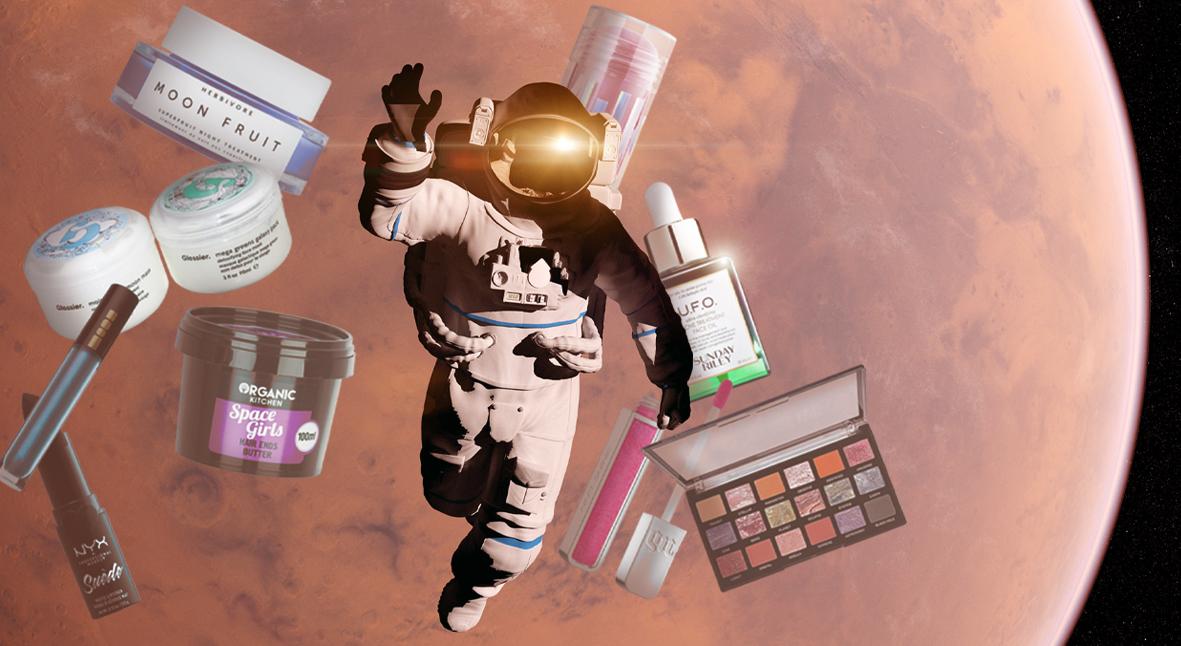 Salt: главное здесь, остальное по вкусу - Галактика в палетке: 8 бьюти-продуктов по мотивам космоса