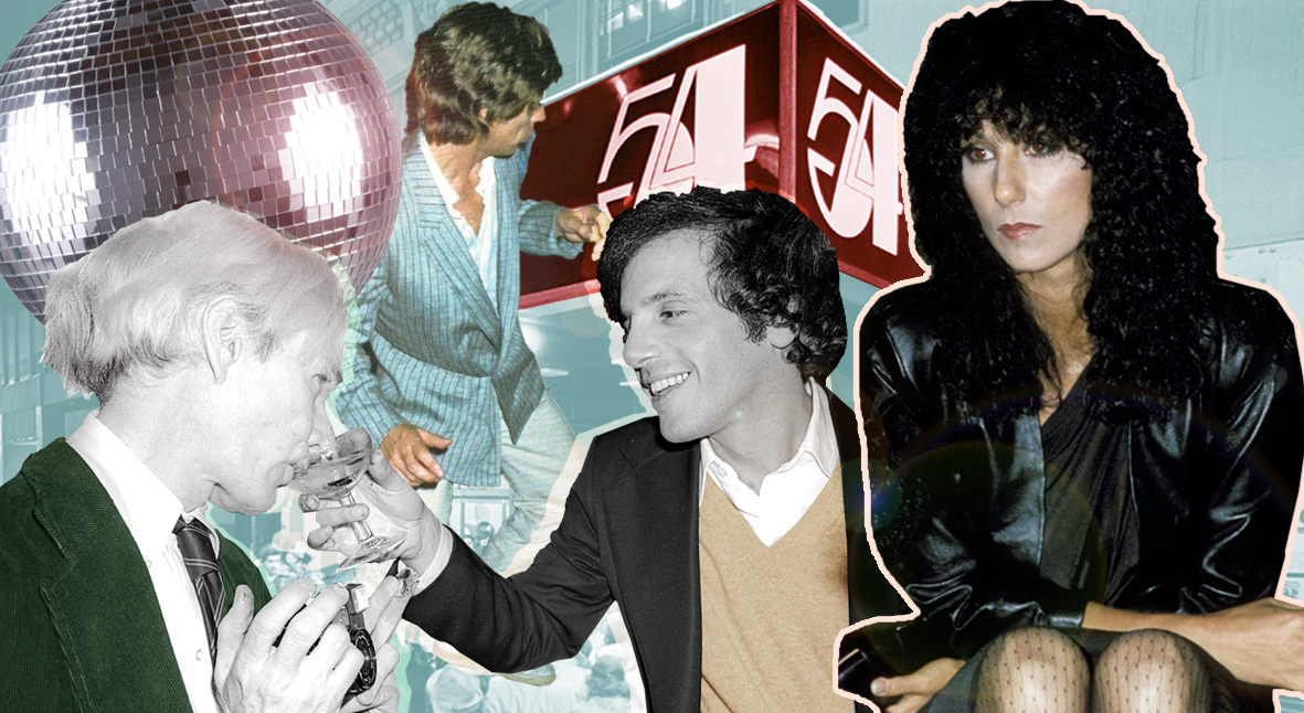 Salt: главное здесь, остальное по вкусу - «Лучшая ночь в вашей жизни»: чем жил и прославился клуб Studio 54