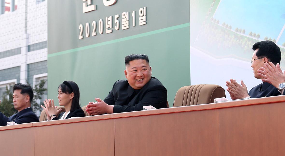 Salt: главное здесь, остальное по вкусу - Опубликованы новые фото Ким Чен Ына — он появился на публике впервые за 20 дней