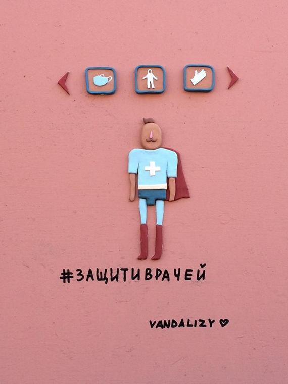 Salt: главное здесь, остальное по вкусу - Художница из Петербурга создает стрит-арт с медработниками в образе супергероев