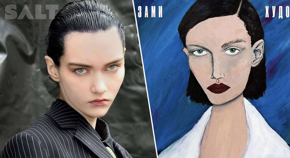 Salt: главное здесь, остальное по вкусу - Модели Саша Пивоварова и София Стейнберг написали автопортреты для обложки российского Vogue