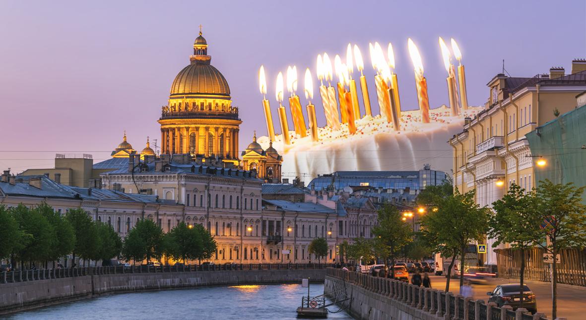 Salt: главное здесь, остальное по вкусу - С днем рождения, Петербург! Друзья редакции рассказывают о любимых местах Северной столицы
