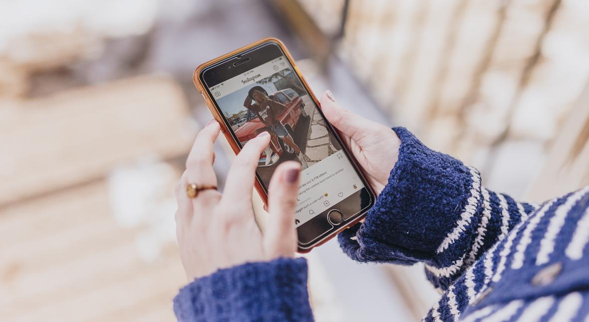 Salt: главное здесь, остальное по вкусу - Instagram вводит новые способы заработка для инфлюенсеров