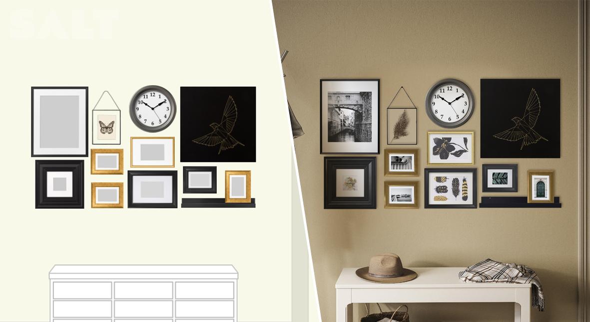 Salt: главное здесь, остальное по вкусу - IKEA в России создала онлайн-помощника для планирования декора
