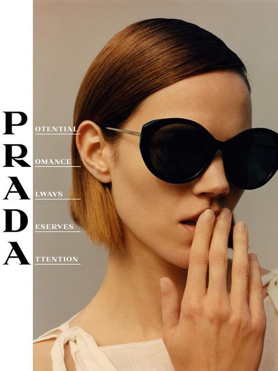Salt: главное здесь, остальное по вкусу - Prada запустили виртуальные экскурсии по своим мастерским, бутикам и арт-пространствам