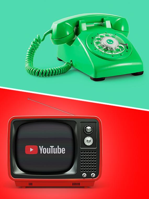 Salt: главное здесь, остальное по вкусу - Назад в 80-е: как бы выглядели популярные приложения 40 лет назад