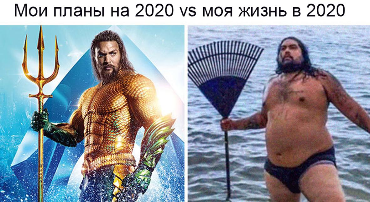 Salt: главное здесь, остальное по вкусу - 20 лучших мемов 2020 года