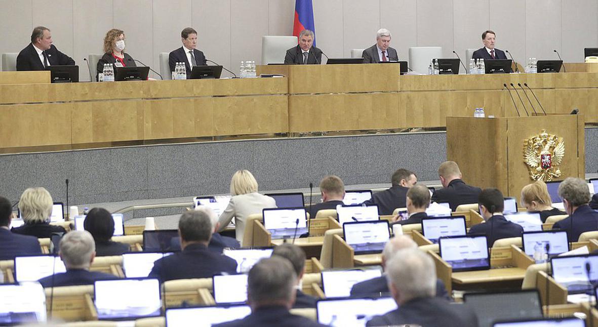 Salt: главное здесь, остальное по вкусу - Депутаты внесли в Госдуму законопроект о разблокировке Telegram