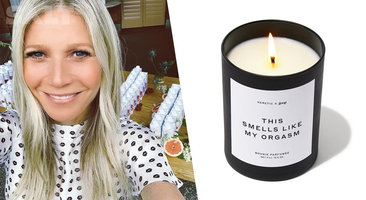 Salt: главное здесь, остальное по вкусу - Гвинет Пэлтроу выпустила свечу с ароматом своего оргазма