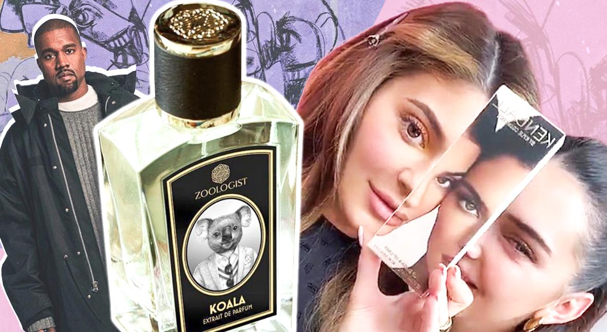 Salt: главное здесь, остальное по вкусу - Духи, посвященные коалам, и косметика Кендалл Дженнер: что случилось в бьюти-индустрии на этой неделе