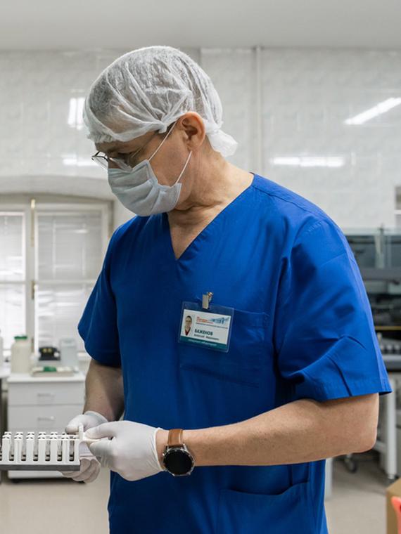 Salt: главное здесь, остальное по вкусу - Коронавирус в России: 7 600 новых случаев заражения и минимальный срок действия вакцины