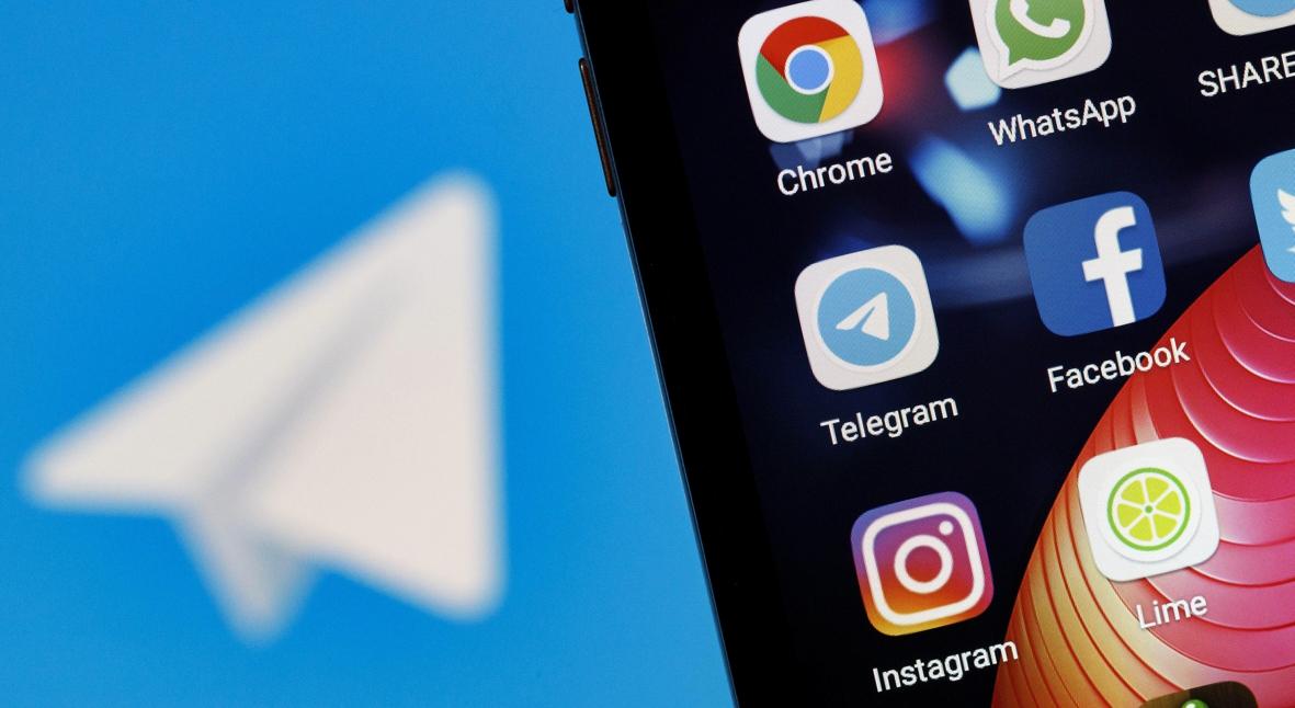 Salt: главное здесь, остальное по вкусу - Данные миллионов пользователей Telegram утекли в даркнет