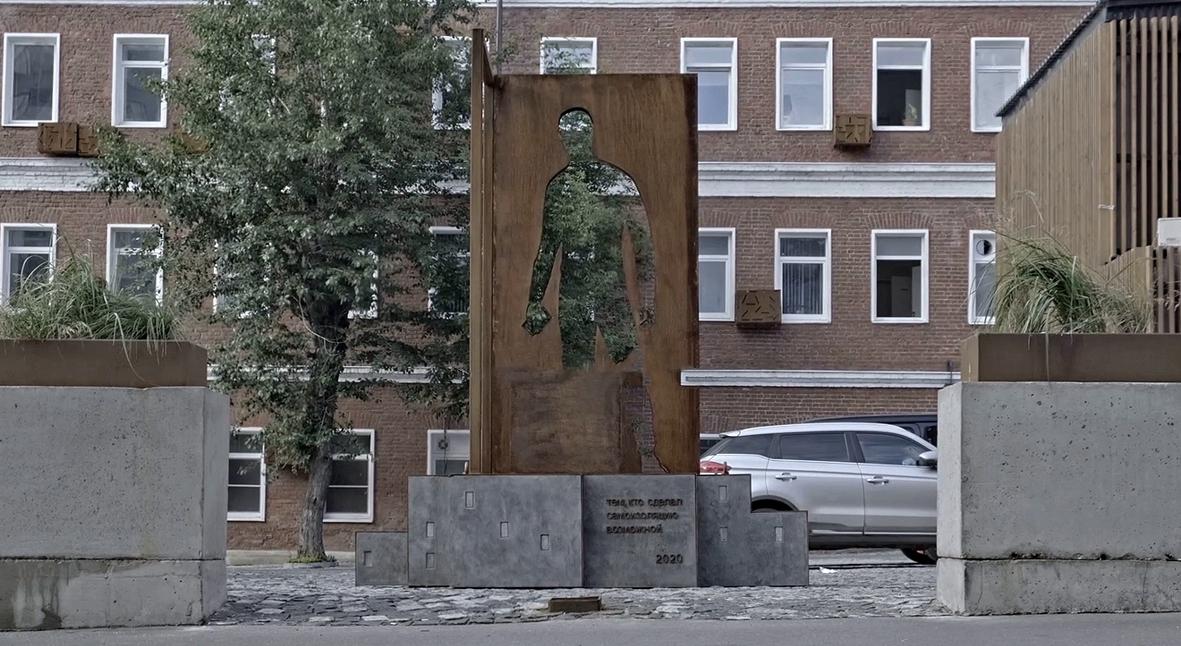 Salt: главное здесь, остальное по вкусу - В Москве установили памятник курьерам, работающим во время пандемии коронавируса