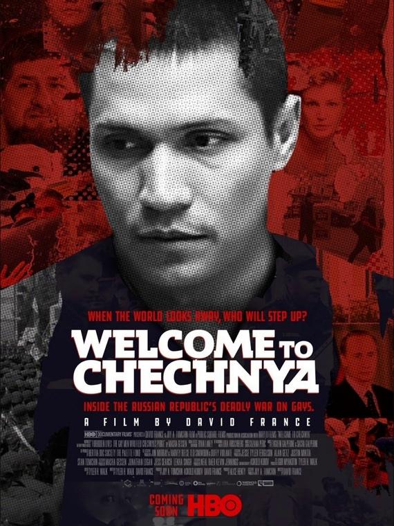 Salt: главное здесь, остальное по вкусу - Вышел документальный фильм о преследовании геев в Чечне