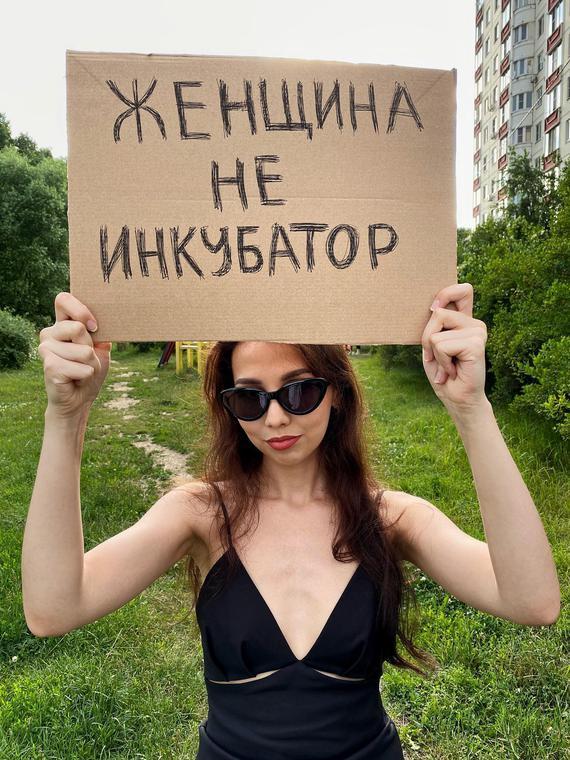 Salt: главное здесь, остальное по вкусу - «Вместе о больном»: активистки из Узбекистана запустили флешмоб против сексизма и насилия