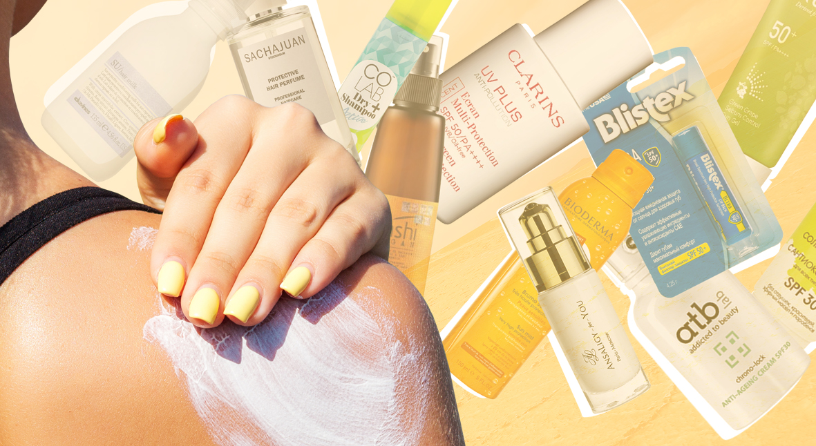 Salt: главное здесь, остальное по вкусу - Флюид-экран и еще 10 SPF-средств для защиты кожи и волос от солнца