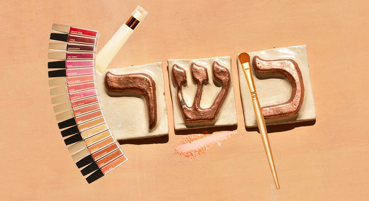 Salt: главное здесь, остальное по вкусу - Кошерная косметика: особенности состава, польза для кожи и нюансы производства