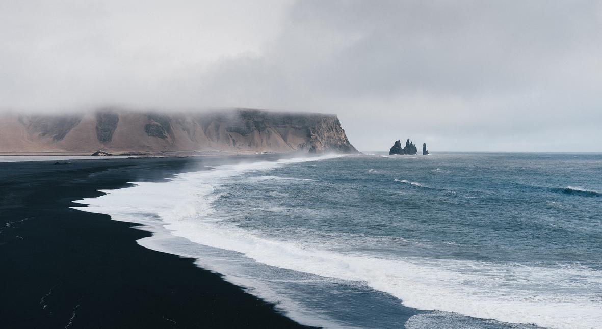 Salt: главное здесь, остальное по вкусу - В Исландии запустили сайт для терапии криком — можно покричать на пляже или леднике