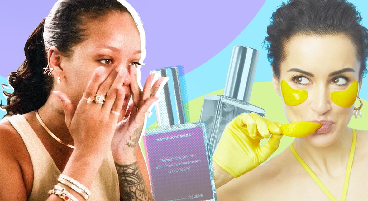 Salt: главное здесь, остальное по вкусу - Fenty Skin от Рианны и бодипозитивные ароматы: что случилось в бьюти-индустрии на этой неделе