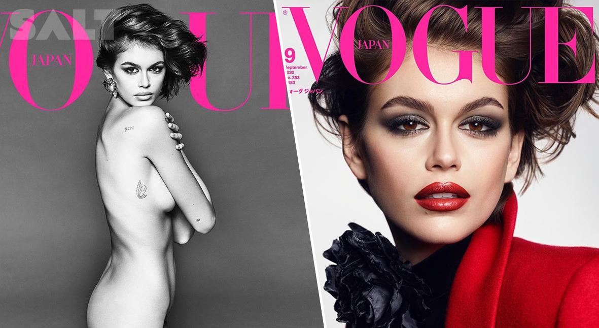 Salt: главное здесь, остальное по вкусу - Кайя Гербер снялась обнаженной для обложки японского Vogue