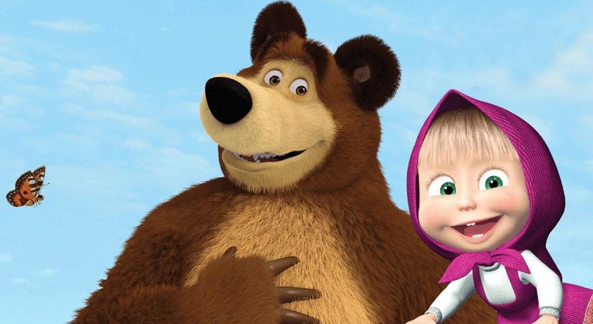Salt: главное здесь, остальное по вкусу - Мультсериал «Маша и Медведь» вошел в пятерку самых популярных детских шоу в мире