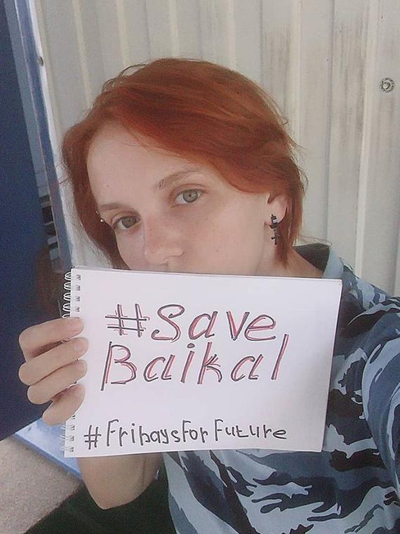 Salt: главное здесь, остальное по вкусу - Экоактивисты запустили в соцсетях флешмоб против вырубки лесов возле Байкала