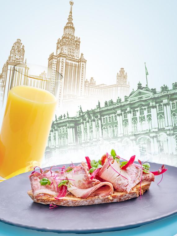 Salt: главное здесь, остальное по вкусу - С добрым утром! Лучшие завтраки Москвы и Петербурга