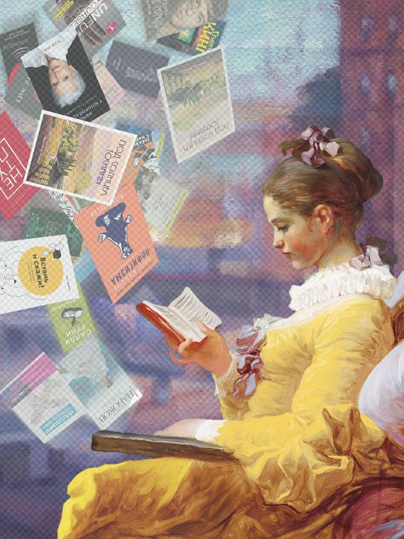 Salt: главное здесь, остальное по вкусу - Августовские чтения: 30 книг для неспешного летнего досуга